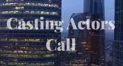 Casting Call Stemal Roma